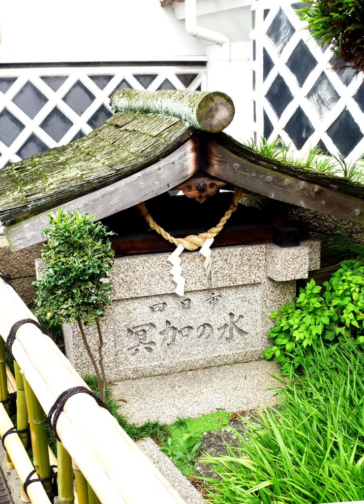 f:id:odagiri__yu:20151006103902j:plain