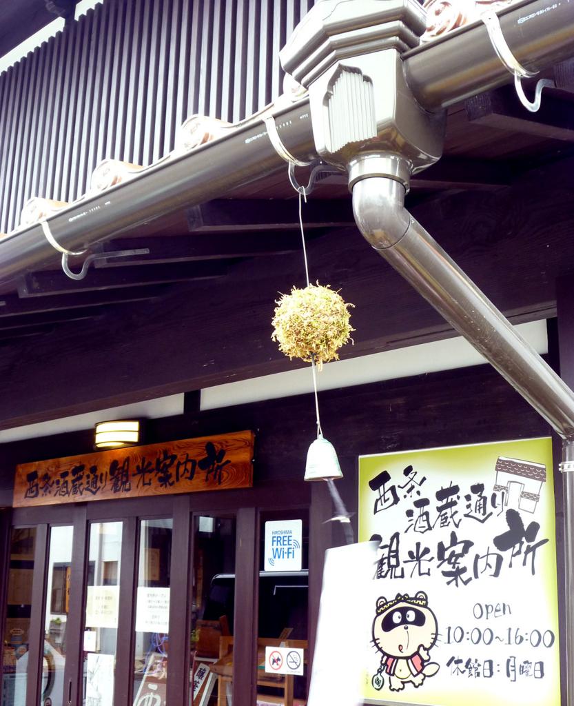 f:id:odagiri__yu:20151009225636j:plain
