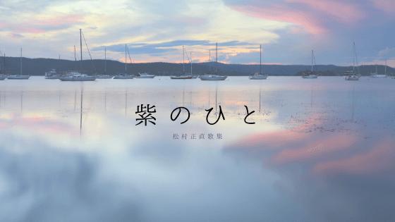 f:id:odagiri__yu:20191227185408p:plain