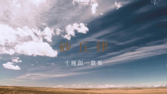 f:id:odagiri__yu:20200604164348p:plain
