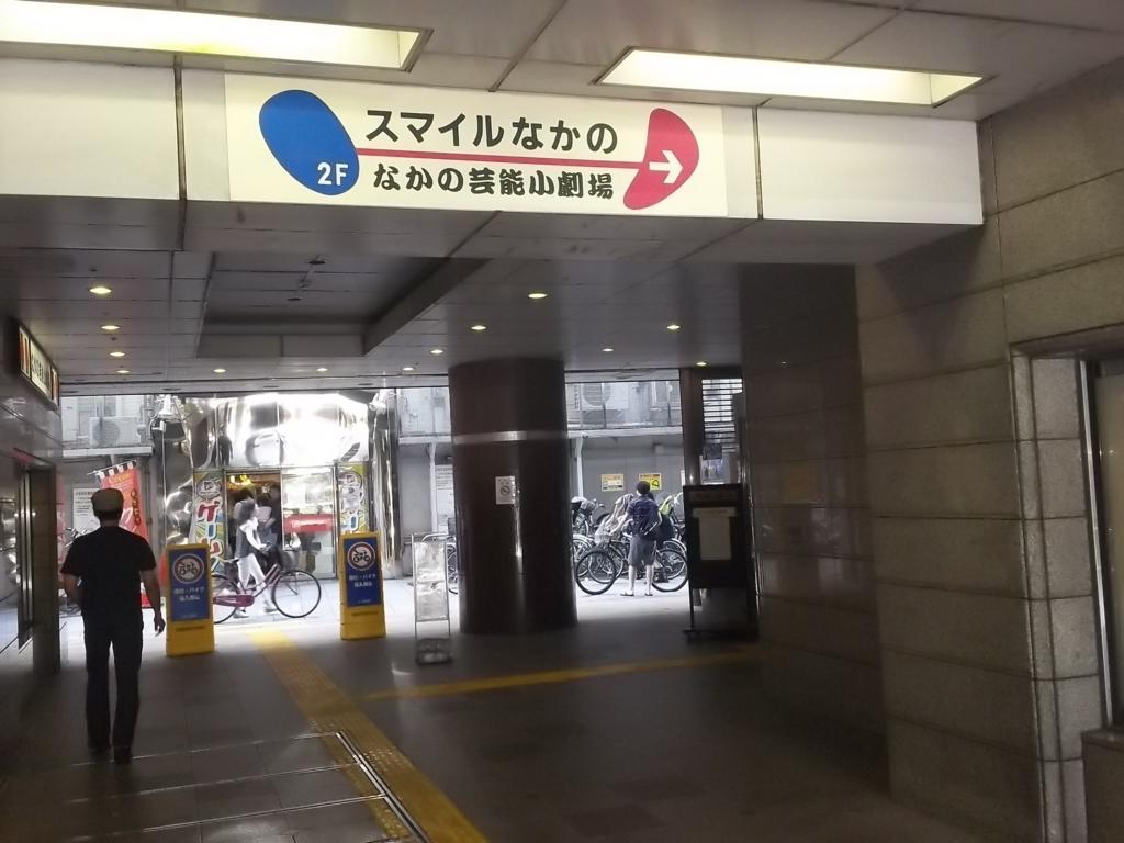 f:id:odaibanoshiokaze:20160703100226j:plain