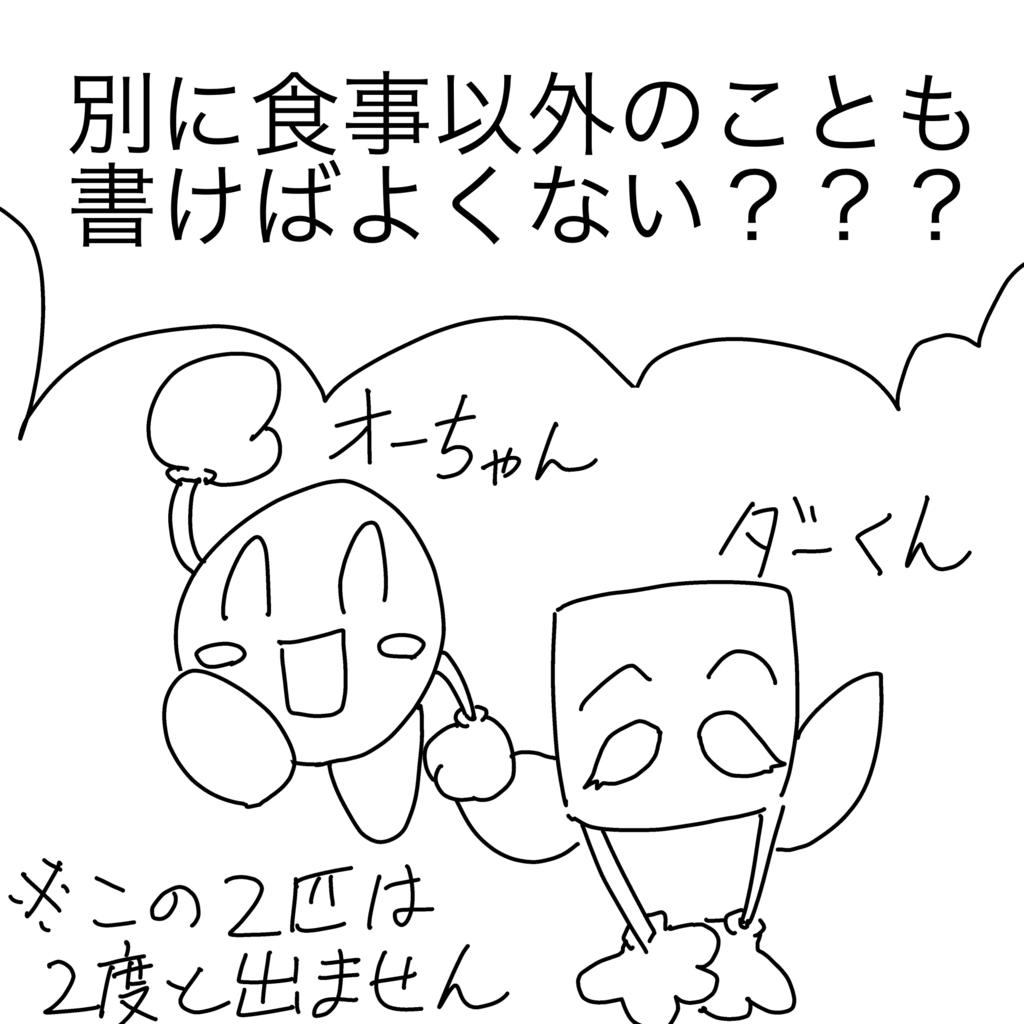 f:id:odakyusendayo:20170516225944j:plain