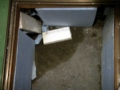 Kerosene which spilt to the under floor.