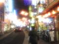 スキスキ繁華街