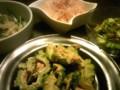 野菜まみれ
