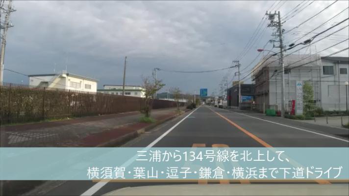 f:id:odango_kazoku:20200920193757p:plain