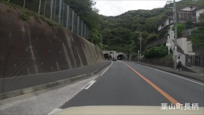 f:id:odango_kazoku:20200920193943p:plain