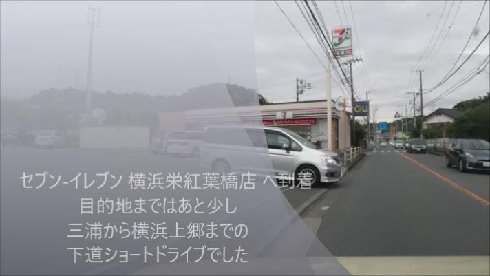 f:id:odango_kazoku:20200920194126p:plain