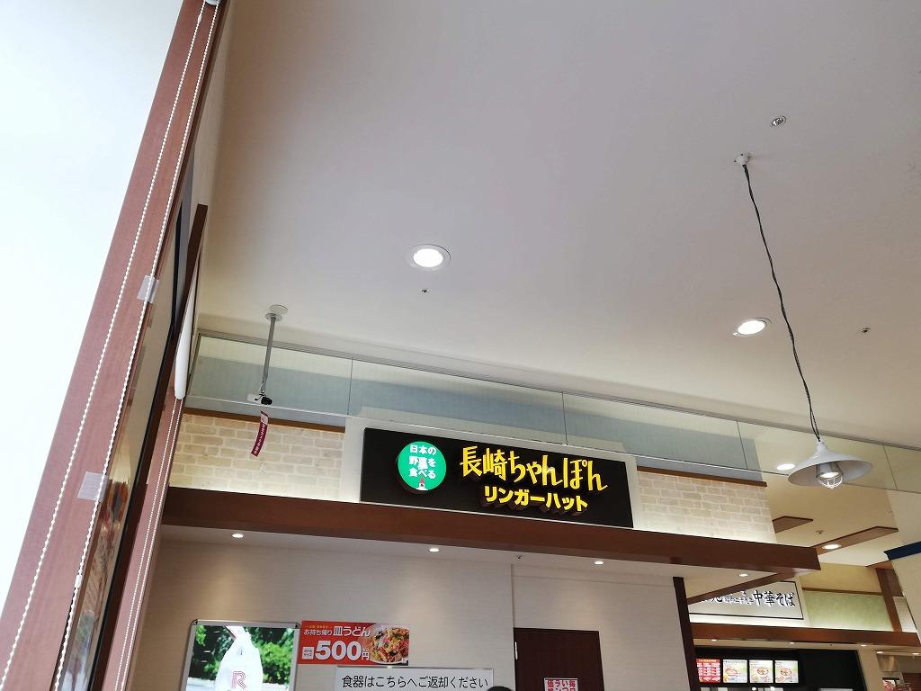 f:id:odango_kazoku:20200922170032j:plain
