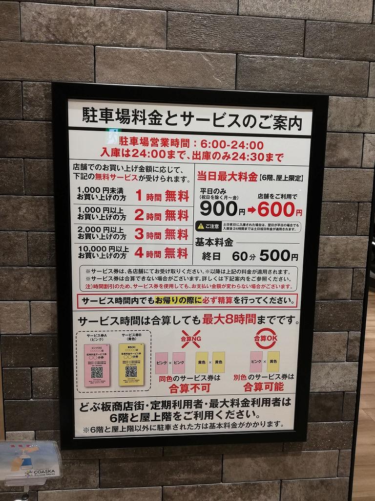 f:id:odango_kazoku:20201015171107j:plain