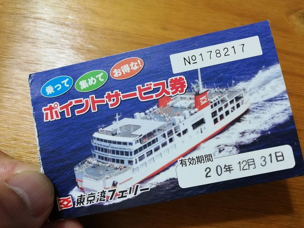 f:id:odango_kazoku:20201226064015j:plain