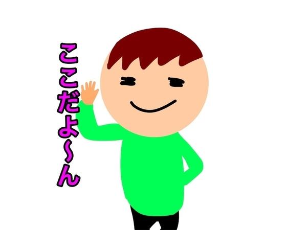 f:id:odangodantyou:20191211200836j:plain