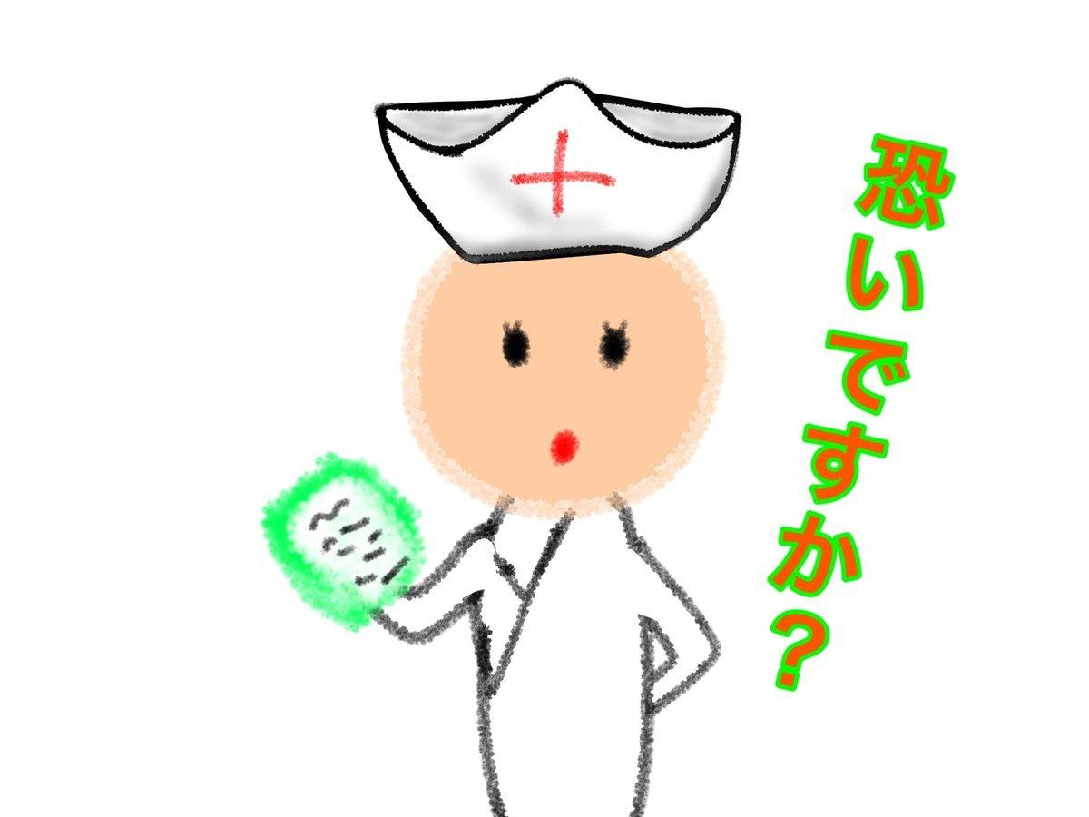 f:id:odangodantyou:20191213225851j:plain