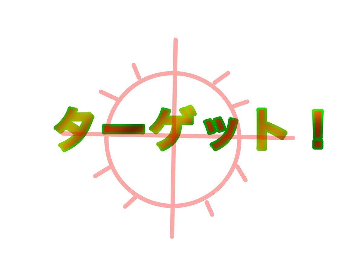 f:id:odangodantyou:20191213225920j:plain