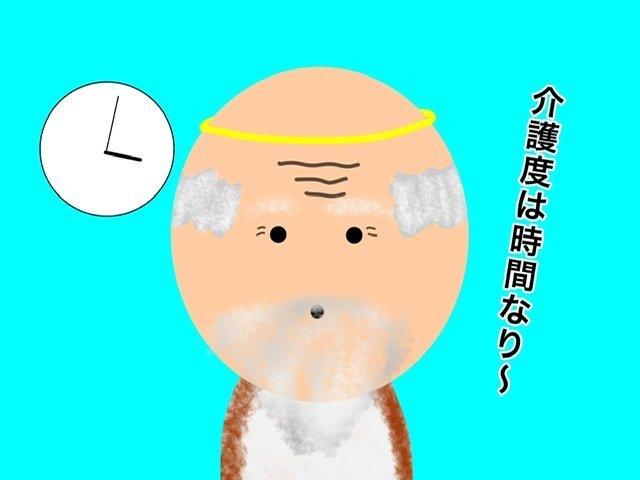 f:id:odangodantyou:20200103151114j:plain