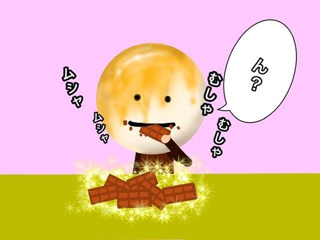 チョコを食べすぎるお団子団長
