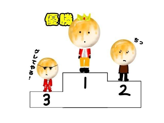 お団子団長〜明るい介護の小話〜おすすめ小話ランキングTOP3!