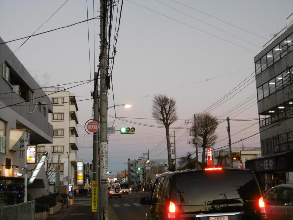 f:id:odangodesu:20161219081614j:plain