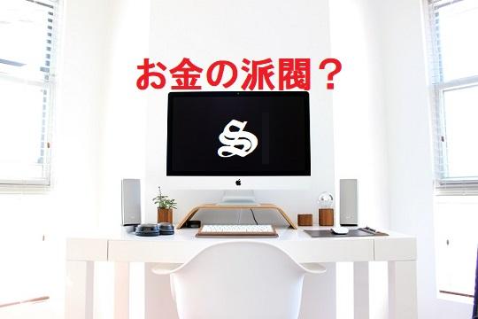f:id:odanoura:20180520130447j:plain