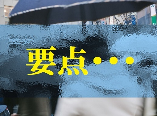 f:id:odanoura:20180520131012j:plain