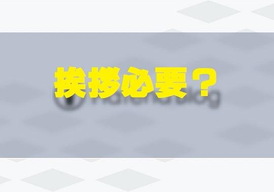 f:id:odanoura:20180520131523j:plain