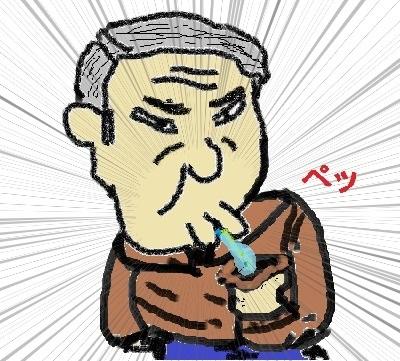 f:id:odanoura:20180523232342j:plain