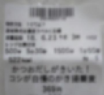 f:id:odanoura:20180701000015j:plain