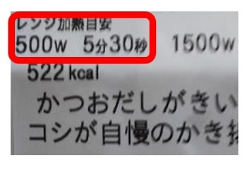 f:id:odanoura:20180701000423j:plain
