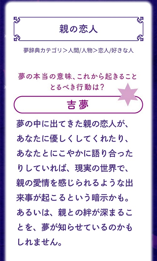 f:id:odanoura:20180813172120j:plain