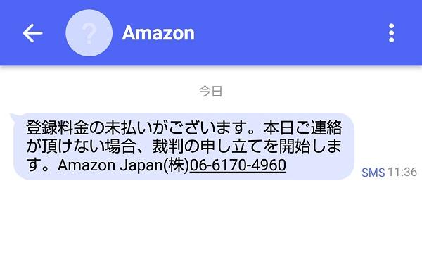 f:id:odanoura:20181204205546j:plain
