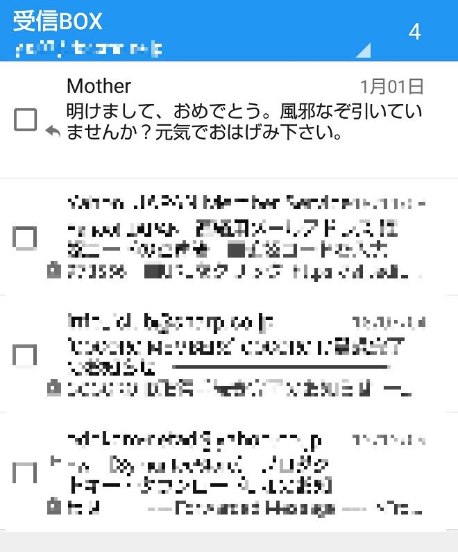 f:id:odanoura:20190104192332j:plain