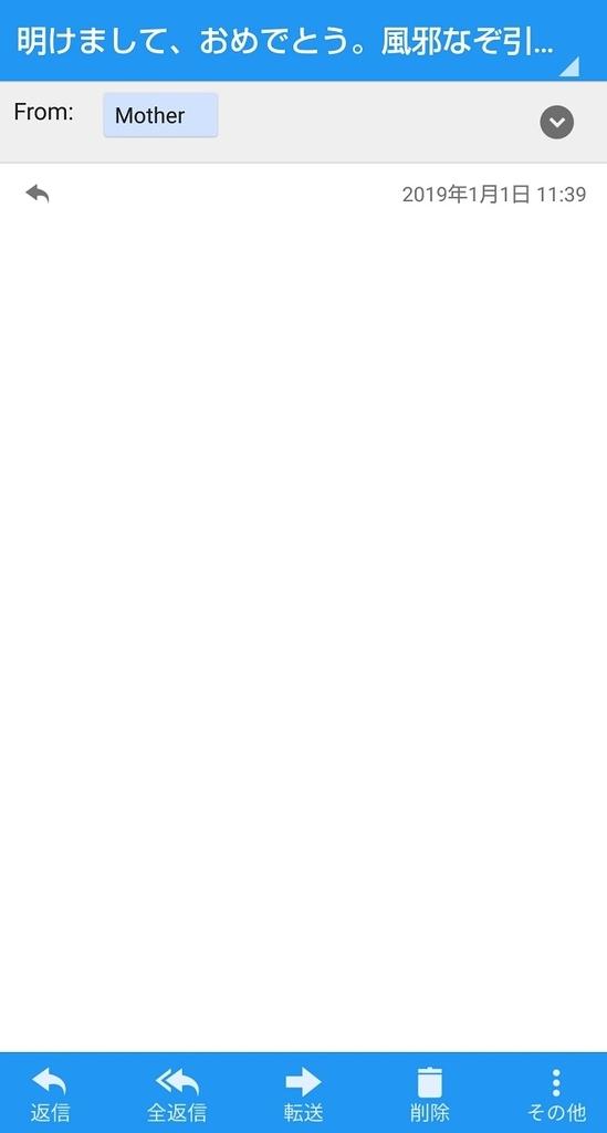 f:id:odanoura:20190104192424j:plain