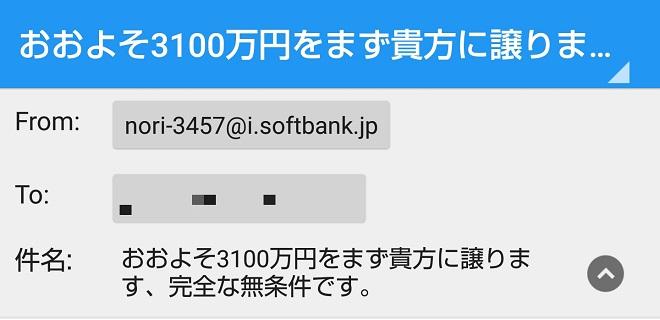 f:id:odanoura:20190129012815j:plain