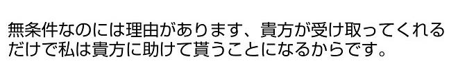 f:id:odanoura:20190129012940j:plain
