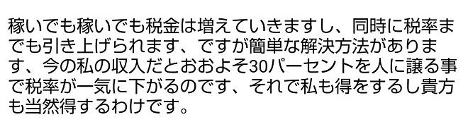f:id:odanoura:20190129013228j:plain
