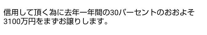 f:id:odanoura:20190129013257j:plain