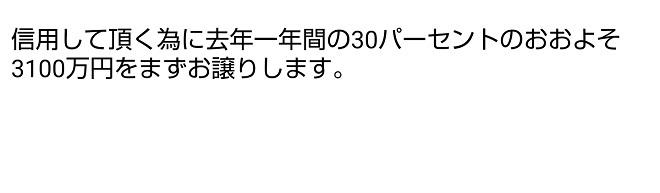 f:id:odanoura:20190129013332j:plain