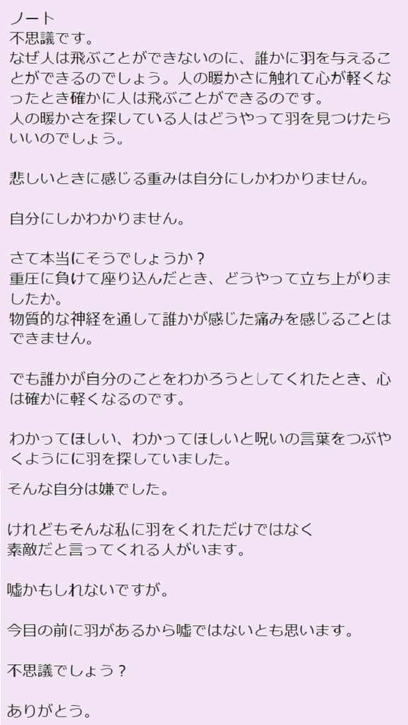 f:id:odanoura:20190209194411j:plain