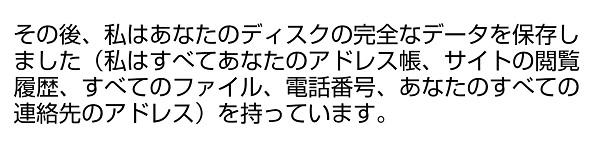 f:id:odanoura:20191027230436j:plain