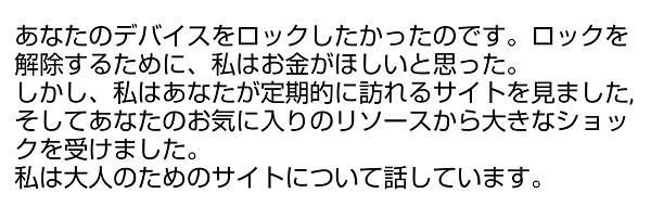 f:id:odanoura:20191027230456j:plain