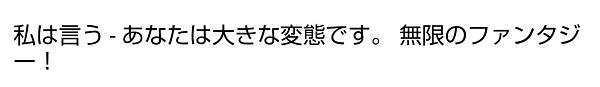 f:id:odanoura:20191027230514j:plain