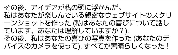 f:id:odanoura:20191027230532j:plain