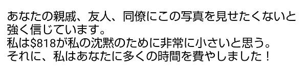 f:id:odanoura:20191027230548j:plain