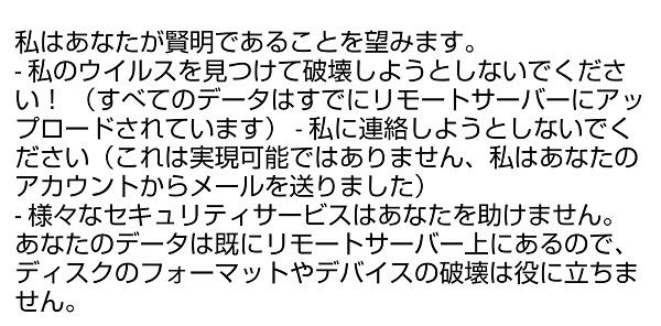 f:id:odanoura:20191027230724j:plain