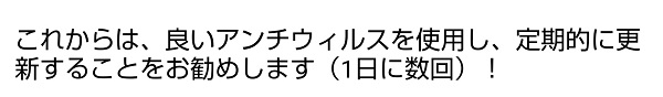 f:id:odanoura:20191027230753j:plain