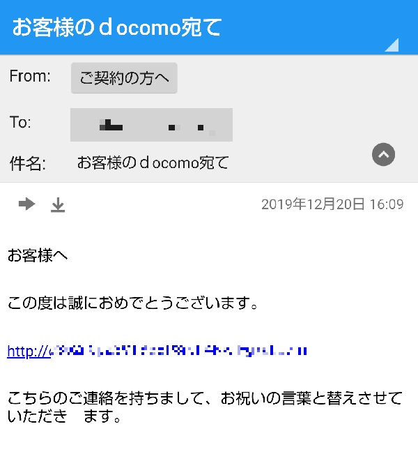 f:id:odanoura:20191226011216j:plain