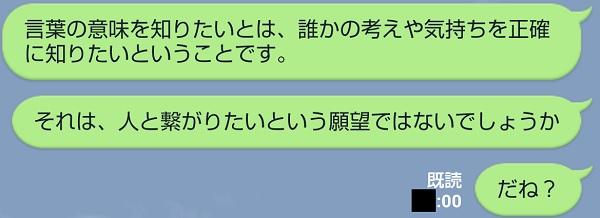 f:id:odanoura:20200408172834j:plain