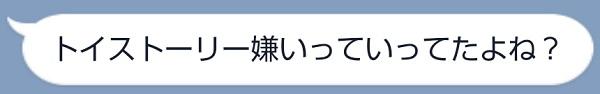 f:id:odanoura:20200408173005j:plain