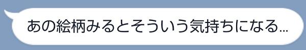 f:id:odanoura:20200408173057j:plain
