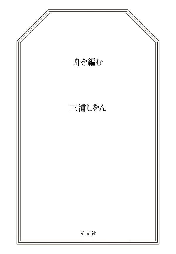 f:id:odanoura:20200419022239j:plain